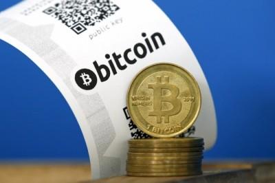1478876035_bitcoin